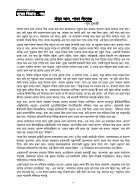 Bottola_Boishakh1421 - Page 5