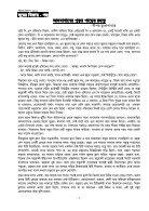 Bottola_Boishakh1421 - Page 7