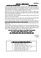 BottolaChoitro1420 - Page 2