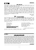 BottolaChoitro1420 - Page 4