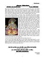 Bottola_Phalgun1420 - Page 2