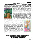Bottola_Magh1420 - Page 2