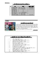 Bottola_Magh1420 - Page 3