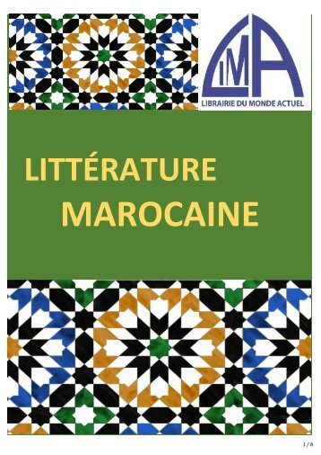 LITTERATURE MAROCAINE 2017