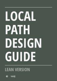 LOCAL PATH DESIGN GUIDE