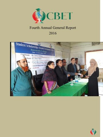 Fourth Annual General Report 2016
