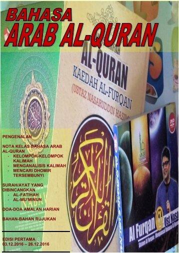 AGAMA - 01 2017 Nota Bhs Arab Al-Quran 170213