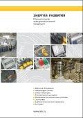 Журнал «Электротехнический рынок» №4 (28) июль-август 2009 г. - Page 3