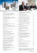 Журнал «Электротехнический рынок» №3 (45) май-июнь 2012 г. - Page 7