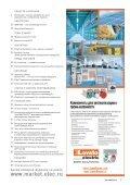 Журнал «Электротехнический рынок» №1 (49) январь-февраль 2013 г. - Page 5
