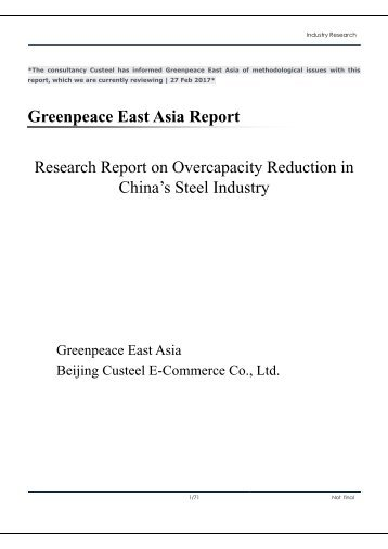 Research%20Report%20on%20Overcapacity%20Reduction%20in%20China%E2%80%99s%20Steel%20Industry_GPEA,%20Custeel_DISCLAIMER