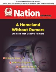 A Homeland Without Rumors