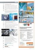 Журнал «Электротехнический рынок» №5-6 (65-66) сентябрь-декабрь 2015 г. - Page 7
