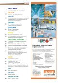 Журнал «Электротехнический рынок» №1 (67) январь-февраль 2016 г. - Page 5