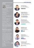 Журнал «Электротехнический рынок» №2 (68) март-апрель 2016 г. - Page 4