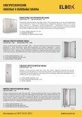 Журнал «Электротехнический рынок» №4 (70) июль-август 2016 г. - Page 2