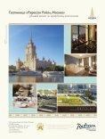 BT#09 - Page 7