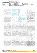 news-2017-03-2-5 - Page 2