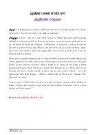 Gjykimi i Festimit të Vitit të Ri - Page 3