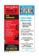 Vikatan Books Pdf