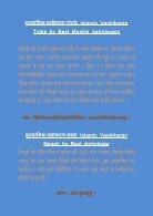 Powerful Muslim Vashikaran Mantra, Islamic Vashikaran Dua Or Naqsh - Page 3