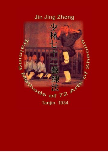 """Training Methods of 72 Arts of Shaolin"" (Tanjin ... - Hung Gar Kung Fu"