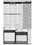 dw]zjf0fL - Page 7