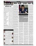 dw]zjf0fL - Page 2