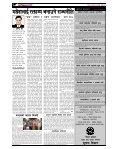 dw]zjf0fL - Page 6