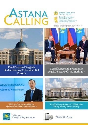 Powers Kazakh Russian Presidents Mark 25 Years of Ties in Almaty