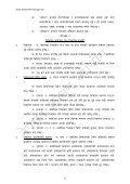 :yfgLo tx lgjf{rg P]g @)&# - Page 3