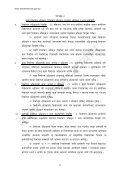 :yfgLo tx lgjf{rg P]g @)&# - Page 5