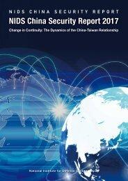 NIDS China Security Report 2017