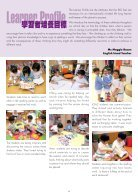 BV-newsletter-2016(AutumnAndWinter) - Page 4