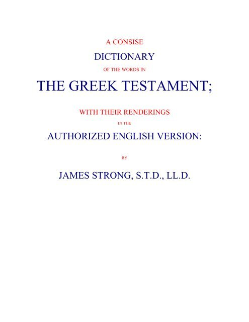 Strong S Greek Dictionary