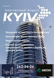 Airport KYIV