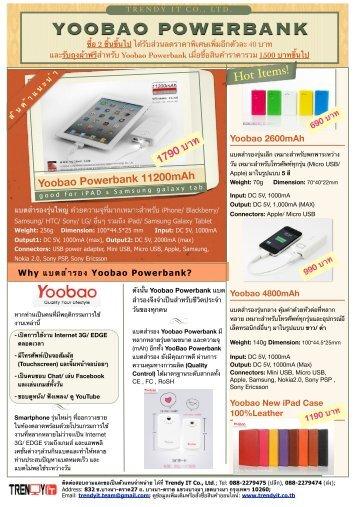 Yoobao Powerbank 11200mAh - Commart