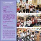 mk-newsletter_LearningJourney - Page 4