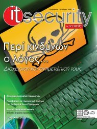 IT Professional Security - ΤΕΥΧΟΣ 6