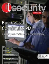 IT Professional Security - ΤΕΥΧΟΣ 7