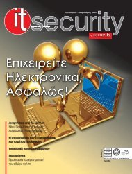 IT Professional Security - ΤΕΥΧΟΣ 8