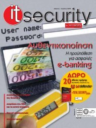 IT Professional Security - ΤΕΥΧΟΣ 9