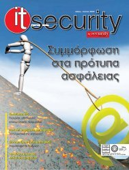 IT Professional Security - ΤΕΥΧΟΣ 10