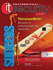 IT Professional Security - ΤΕΥΧΟΣ 12