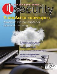 IT Professional Security - ΤΕΥΧΟΣ 16