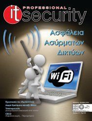 IT Professional Security - ΤΕΥΧΟΣ 17