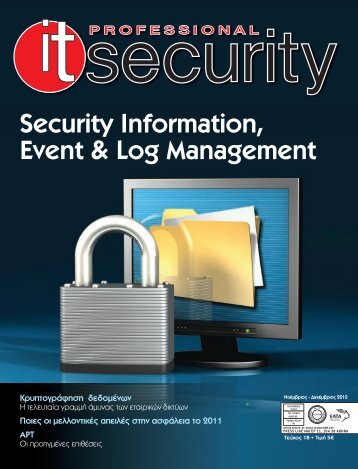 IT Professional Security - ΤΕΥΧΟΣ 18