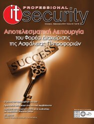 IT Professional Security - ΤΕΥΧΟΣ 24