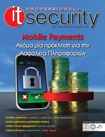 IT Professional Security - ΤΕΥΧΟΣ 26