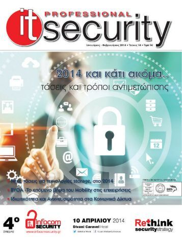IT Professional Security - ΤΕΥΧΟΣ 34
